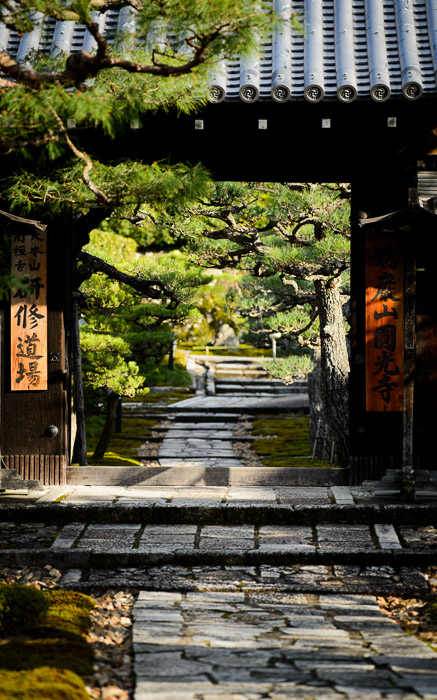 desktop background image of the entrance path to the Enkouji Temple (圓光寺), Kyoto Japan -- View from the Street -- Enkouji Temple (圓光寺) -- Copyright 2012 Jeffrey Friedl, http://regex.info/blog/ -- This photo is licensed to the public under the Creative Commons Attribution-NonCommercial 3.0 Unported License http://creativecommons.org/licenses/by-nc/3.0/ (non-commercial use is freely allowed if proper attribution is given, including a link back to this page on http://regex.info/ when used online)