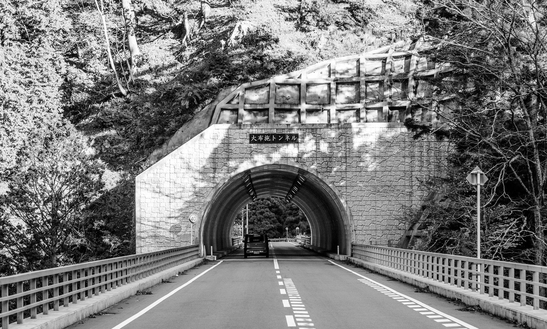 Jeffrey Friedl's Blog » Kyoto's Road to Somewhere