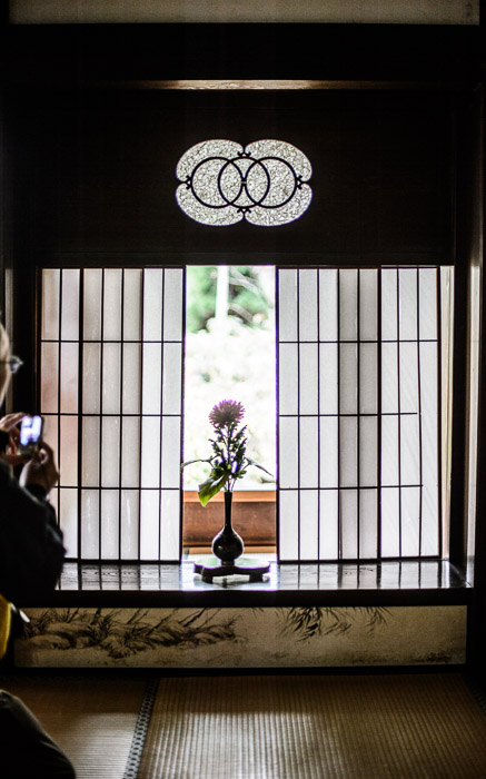 desktop background image of a brightly back-lit window at the Housen-in Temple (宝泉院), Kyoto Japan  --  Popular Target  --  Housen-in Temple (宝泉院)  --  Copyright 2012 Jeffrey Friedl, http://regex.info/blog/  --  This photo is licensed to the public under the Creative Commons Attribution-NonCommercial 3.0 Unported License http://creativecommons.org/licenses/by-nc/3.0/ (non-commercial use is freely allowed if proper attribution is given, including a link back to this page on http://regex.info/ when used online)