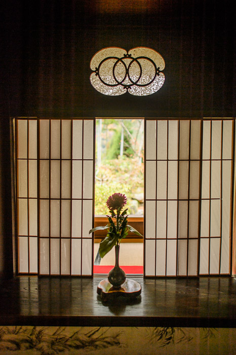 Warmer Tone  --  Housen-in Temple ()  --  Kyoto, Japan  --  Copyright 2012 Jeffrey Friedl, http://regex.info/blog/  --  This photo is licensed to the public under the Creative Commons Attribution-NonCommercial 3.0 Unported License http://creativecommons.org/licenses/by-nc/3.0/ (non-commercial use is freely allowed if proper attribution is given, including a link back to this page on http://regex.info/ when used online)
