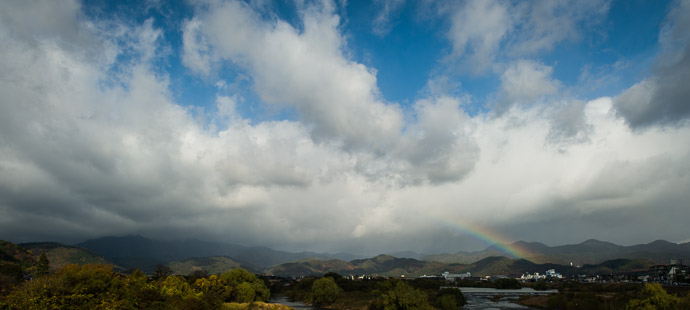 Morning Rainbow in the Arashiyama () area of Kyoto, Japan  --  Arashiyama ()  --  Copyright 2012 Jeffrey Friedl, http://regex.info/blog/  --  This photo is licensed to the public under the Creative Commons Attribution-NonCommercial 3.0 Unported License http://creativecommons.org/licenses/by-nc/3.0/ (non-commercial use is freely allowed if proper attribution is given, including a link back to this page on http://regex.info/ when used online)