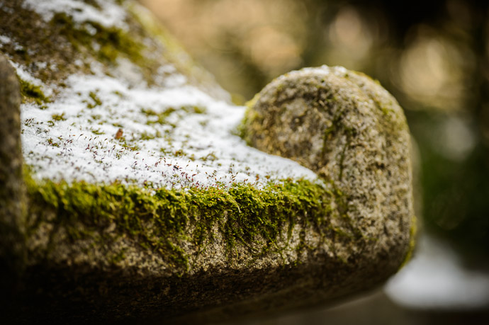 Less Snow than Moss  --  Nishimura Stone Lanterns ()  --  Kyoto, Japan  --  Copyright 2013 Jeffrey Friedl, http://regex.info/blog/  --  This photo is licensed to the public under the Creative Commons Attribution-NonCommercial 3.0 Unported License http://creativecommons.org/licenses/by-nc/3.0/ (non-commercial use is freely allowed if proper attribution is given, including a link back to this page on http://regex.info/ when used online)