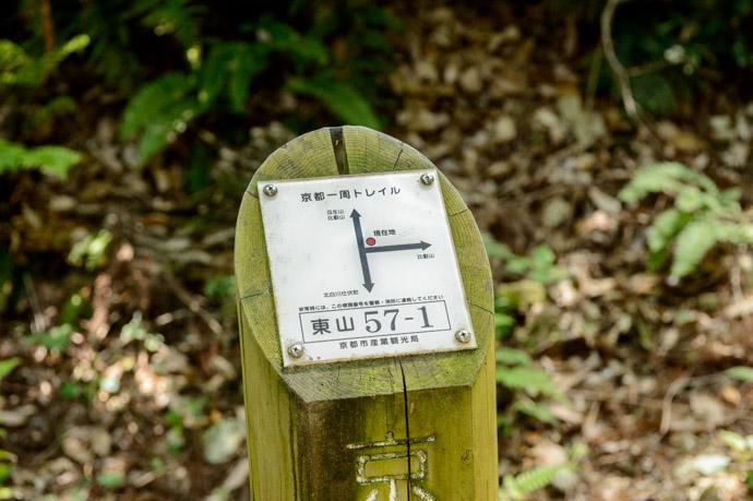Path Marker you definitely want to learn how to read these -- Mt. Hiei (比叡山) -- Kyoto, Japan -- Copyright 2013 Jeffrey Friedl, http://regex.info/blog/ -- This photo is licensed to the public under the Creative Commons Attribution-NonCommercial 3.0 Unported License http://creativecommons.org/licenses/by-nc/3.0/ (non-commercial use is freely allowed if proper attribution is given, including a link back to this page on http://regex.info/ when used online)