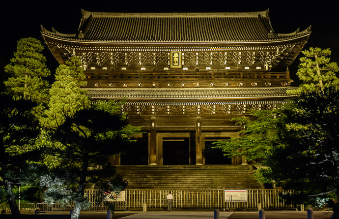 May 2013 · Nikon D4 -- Chion'in Temple (知恩院) -- Kyoto, Japan -- Copyright 2013 Jeffrey Friedl, http://regex.info/blog/