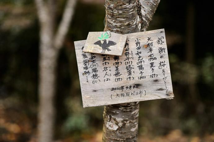 Memorial Plaque and a three-legged crow -- Kyoto, Japan -- Copyright 2013 Jeffrey Friedl, http://regex.info/blog/