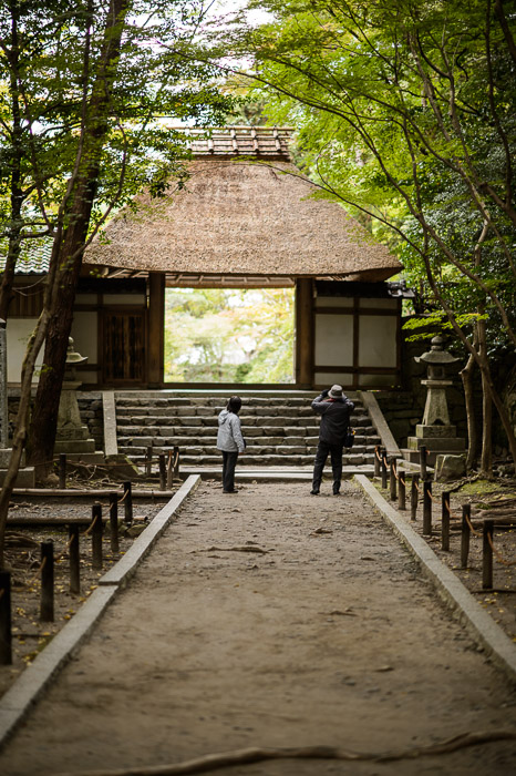 Entrance Gate Hounen-in Temple (法然院) -- Hounen-in Temple (法然院) -- Kyoto, Japan -- Copyright 2013 Jeffrey Friedl, http://regex.info/blog/