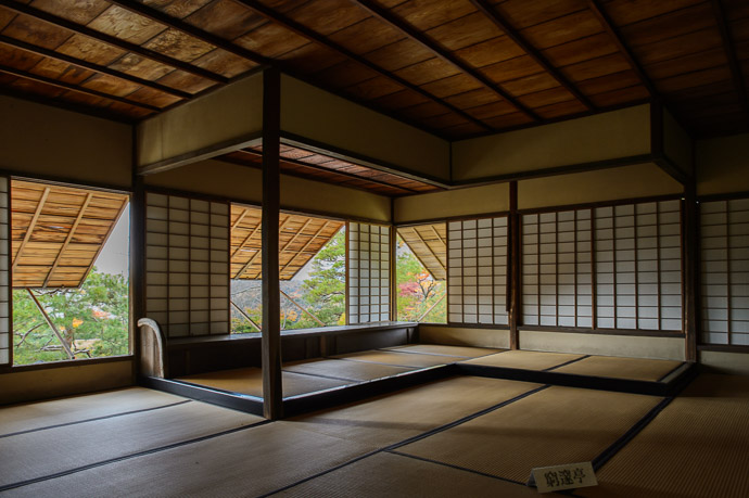 Room for Reflection Kyuusuitei (窮邃亭) at the Shugakuin Imperial Villa (修学院離宮) -- Kyuusuitei (窮邃亭) at the Shugakuin Imperial Villa (修学院離宮) -- Kyoto, Japan -- Copyright 2013 Jeffrey Friedl, http://regex.info/blog/ -- This photo is licensed to the public under the Creative Commons Attribution-NonCommercial 4.0 International License http://creativecommons.org/licenses/by-nc/4.0/ (non-commercial use is freely allowed if proper attribution is given, including a link back to this page on http://regex.info/ when used online)