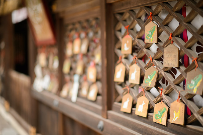 Wishes -- Saginomori Shrine (鷺森神社) -- Kyoto, Japan -- Copyright 2013 Jeffrey Friedl, http://regex.info/blog/ -- This photo is licensed to the public under the Creative Commons Attribution-NonCommercial 4.0 International License http://creativecommons.org/licenses/by-nc/4.0/ (non-commercial use is freely allowed if proper attribution is given, including a link back to this page on http://regex.info/ when used online)