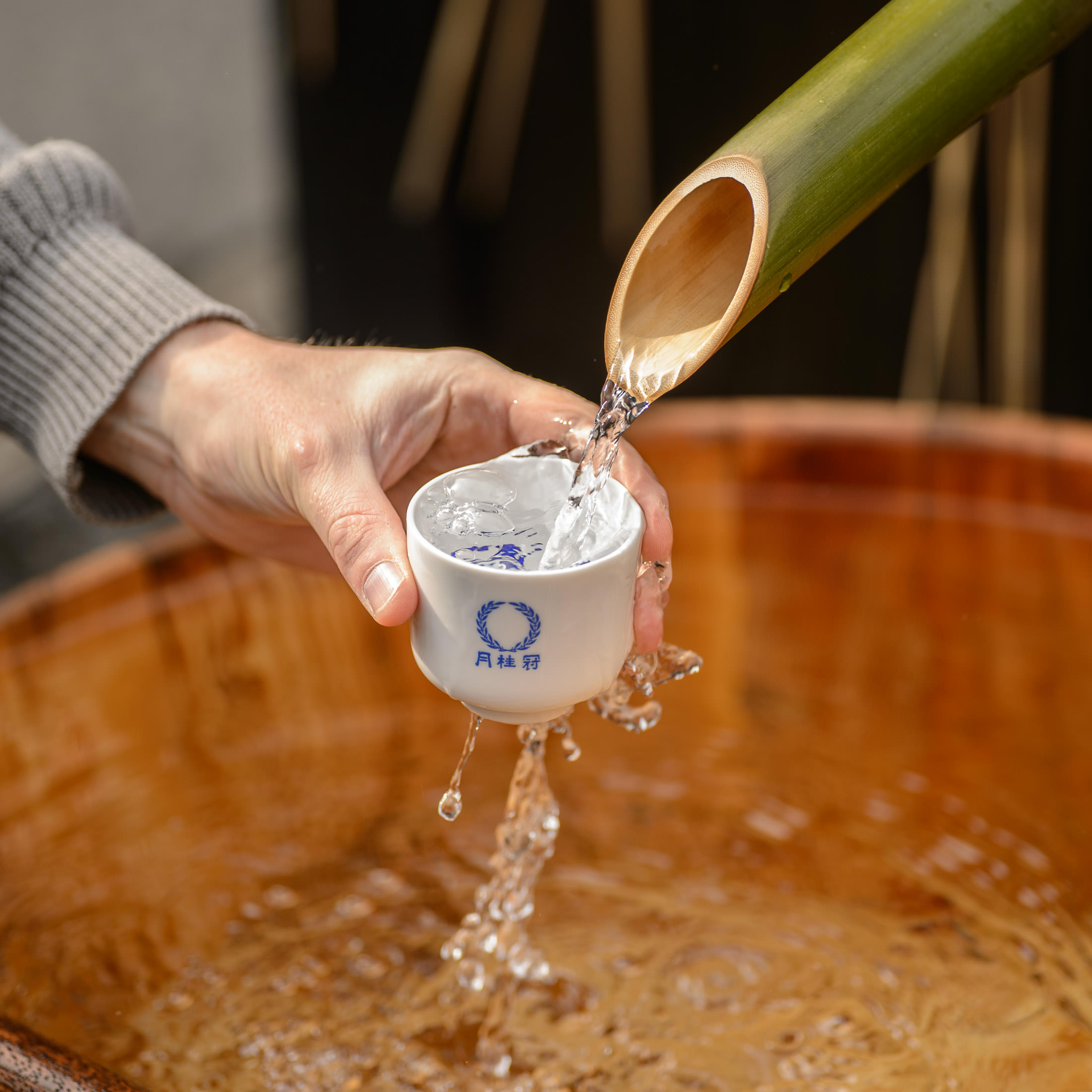 Jeffrey friedl 39 s blog sipping sake and seeing silly for Water in japanese