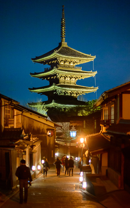 the Yasaka 5-Storied Pagoda (八坂の塔), Kyoto Japan