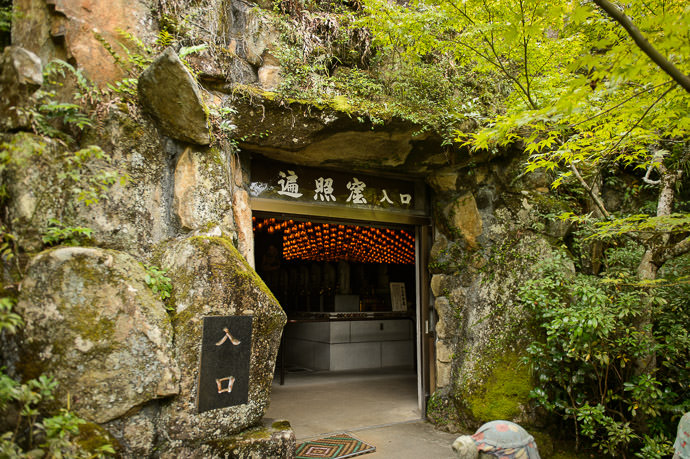 """ Cavern of Universal Illumination "" 大聖院の遍照窟 -- Daishoin Temple (大聖院) -- Miyajima, Hiroshima, Japan -- Copyright 2014 Jeffrey Friedl, http://regex.info/blog/"