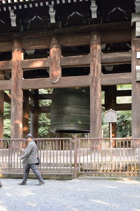 150,000 pounds · 378 years old (the bell; I'm not sure about the guy) -- Chion'in Temple (知恩院) -- Kyoto, Japan -- Copyright 2014 Jeffrey Friedl, http://regex.info/blog/ -- This photo is licensed to the public under the Creative Commons Attribution-NonCommercial 4.0 International License http://creativecommons.org/licenses/by-nc/4.0/ (non-commercial use is freely allowed if proper attribution is given, including a link back to this page on http://regex.info/ when used online)