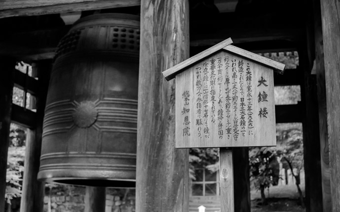 desktop background image of the massive bell at the Chion -- Big Bell 70 metric tons of very big bell at the Chion'in Temple, Kyoto Japan 知恩院の鈴 -- Chion'in Temple (知恩院) -- Copyright 2014 Jeffrey Friedl, http://regex.info/blog/ -- This photo is licensed to the public under the Creative Commons Attribution-NonCommercial 4.0 International License http://creativecommons.org/licenses/by-nc/4.0/ (non-commercial use is freely allowed if proper attribution is given, including a link back to this page on http://regex.info/ when used online)