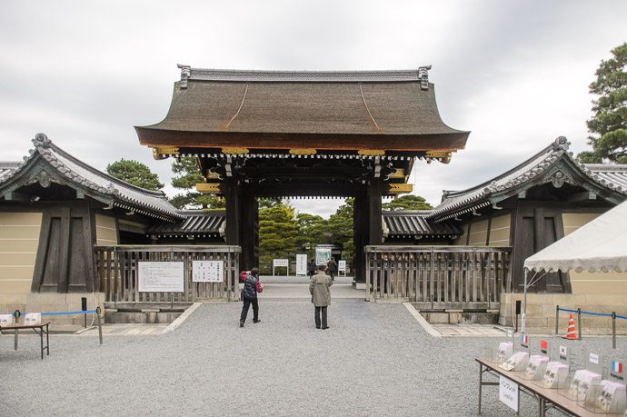 Main Site Entrance Kyoto Imperial Palace (京都御所) -- Kyoto Imperial Palace Park (京都御所公園) -- Kyoto, Japan -- Copyright 2014 Jeffrey Friedl, http://regex.info/blog/ -- This photo is licensed to the public under the Creative Commons Attribution-NonCommercial 4.0 International License http://creativecommons.org/licenses/by-nc/4.0/ (non-commercial use is freely allowed if proper attribution is given, including a link back to this page on http://regex.info/ when used online)