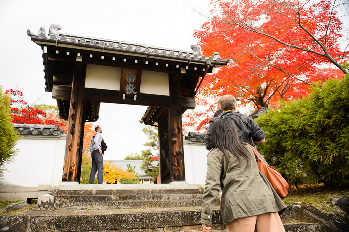 Shodensanso Villa (松殿山荘) -- Uji, Kyoto, Japan -- Copyright 2014 Jeffrey Friedl, http://regex.info/blog/ -- This photo is licensed to the public under the Creative Commons Attribution-NonCommercial 4.0 International License http://creativecommons.org/licenses/by-nc/4.0/ (non-commercial use is freely allowed if proper attribution is given, including a link back to this page on http://regex.info/ when used online)