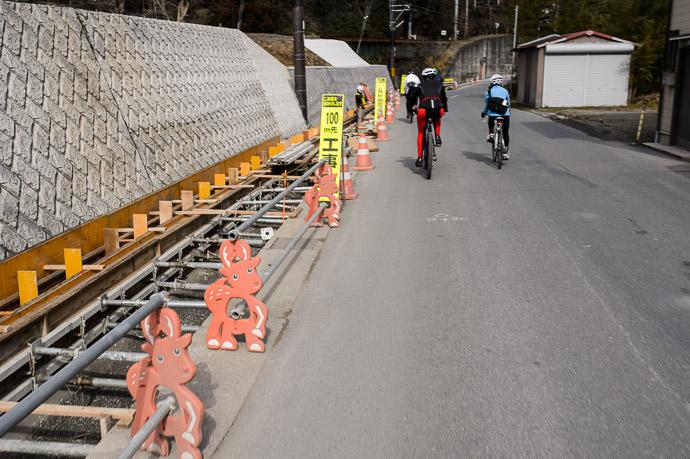 Oh Deer! construction -- Kyoto, Japan -- Copyright 2015 Jeffrey Friedl, http://regex.info/blog/