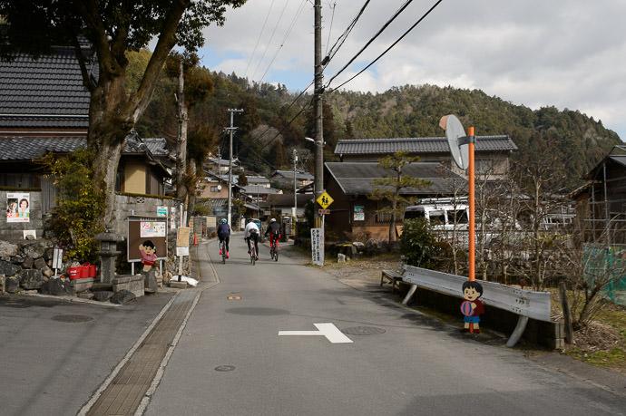 Village -- Kyoto, Japan -- Copyright 2015 Jeffrey Friedl, http://regex.info/blog/