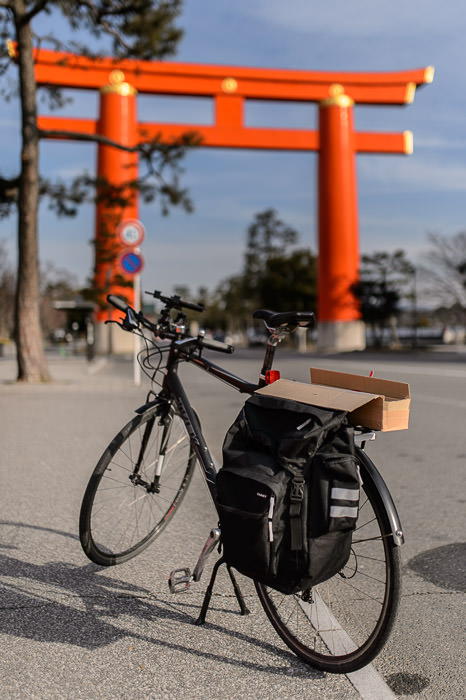 Starting Point near the main gate of the Heian Shrine ( it certainly looks different than it did a month ago ) 始まり点 、平安神宮 の 大鳥居。 一ヶ月前 の 景色 とかなり違うね -- Kyoto, Japan -- Copyright 2015 Jeffrey Friedl, http://regex.info/blog/ -- This photo is licensed to the public under the Creative Commons Attribution-NonCommercial 4.0 International License http://creativecommons.org/licenses/by-nc/4.0/ (non-commercial use is freely allowed if proper attribution is given, including a link back to this page on http://regex.info/ when used online)