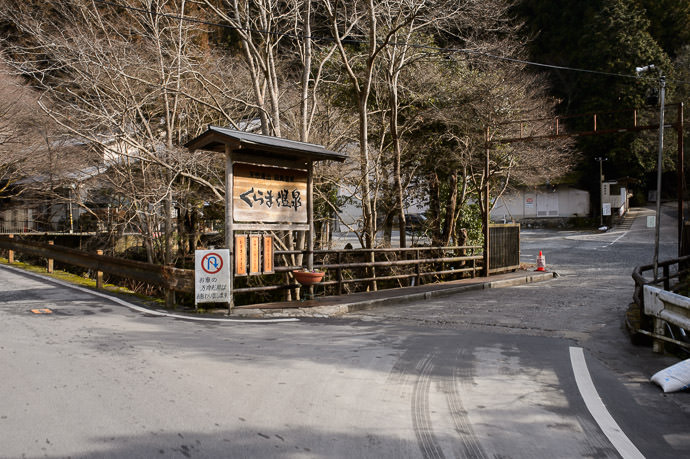 Kurama Hot Spring 10:07am (16.8km), taken one-handed while riding at 14 km/h 鞍馬温泉。今から木と坂ばかり -- Kyoto, Japan -- Copyright 2015 Jeffrey Friedl, http://regex.info/blog/ -- This photo is licensed to the public under the Creative Commons Attribution-NonCommercial 4.0 International License http://creativecommons.org/licenses/by-nc/4.0/ (non-commercial use is freely allowed if proper attribution is given, including a link back to this page on http://regex.info/ when used online)