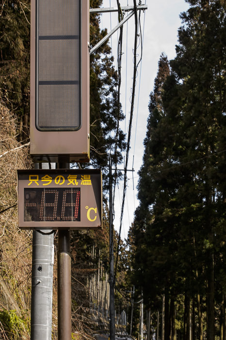 Current Temp 1°C (34°F) 10:09am (17.3km), taken one-handed while riding at 10 km/h -- Kyoto, Japan -- Copyright 2015 Jeffrey Friedl, http://regex.info/blog/ -- This photo is licensed to the public under the Creative Commons Attribution-NonCommercial 4.0 International License http://creativecommons.org/licenses/by-nc/4.0/ (non-commercial use is freely allowed if proper attribution is given, including a link back to this page on http://regex.info/ when used online)