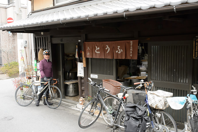 Iriyama Tofu Shop 入山豆腐店 -- Iriyama Tofu (入山豆腐) -- Kyoto, Japan -- Copyright 2015 Jeffrey Friedl, http://regex.info/blog/