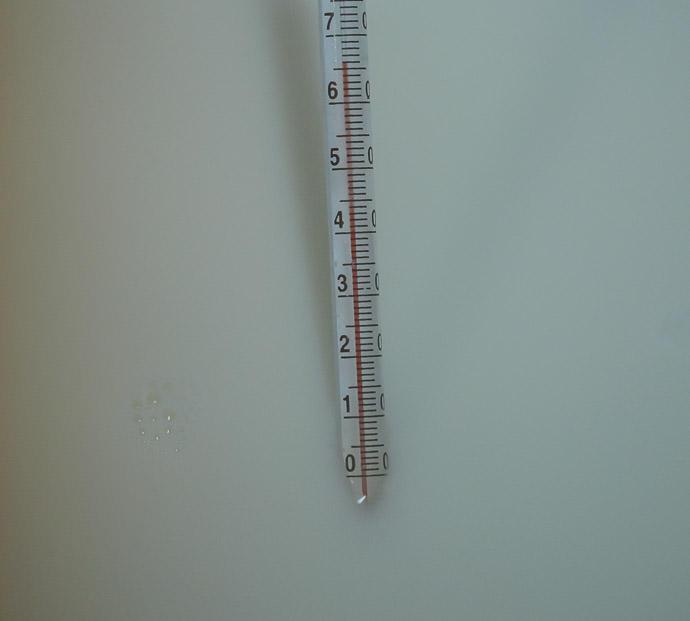Precision High-Tech Instrumentation 66°C (150°F) -- Takashima, Shiga, Japan -- Copyright 2015 Jeffrey Friedl, http://regex.info/blog/