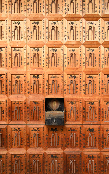 desktop background image of a nail puller and nails, on a wall at the Kuginuki Jizo Temple (釘抜地蔵) in Kyoto Japan -- Back-Wall Detail -- Kuginuki Jizo Temple (釘抜地蔵) -- Copyright 2015 Jeffrey Friedl, http://regex.info/blog/ -- This photo is licensed to the public under the Creative Commons Attribution-NonCommercial 4.0 International License http://creativecommons.org/licenses/by-nc/4.0/ (non-commercial use is freely allowed if proper attribution is given, including a link back to this page on http://regex.info/ when used online)