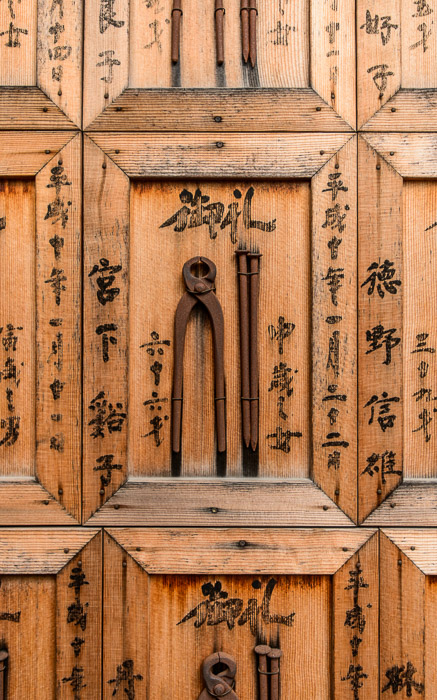 desktop background image of a nail puller and nails, on a wall at the Kuginuki Jizo Temple (釘抜地蔵) in Kyoto Japan -- Wall Detail nail puller and nails -- Kuginuki Jizo Temple (釘抜地蔵) -- Copyright 2015 Jeffrey Friedl, http://regex.info/blog/ -- This photo is licensed to the public under the Creative Commons Attribution-NonCommercial 4.0 International License http://creativecommons.org/licenses/by-nc/4.0/ (non-commercial use is freely allowed if proper attribution is given, including a link back to this page on http://regex.info/ when used online)
