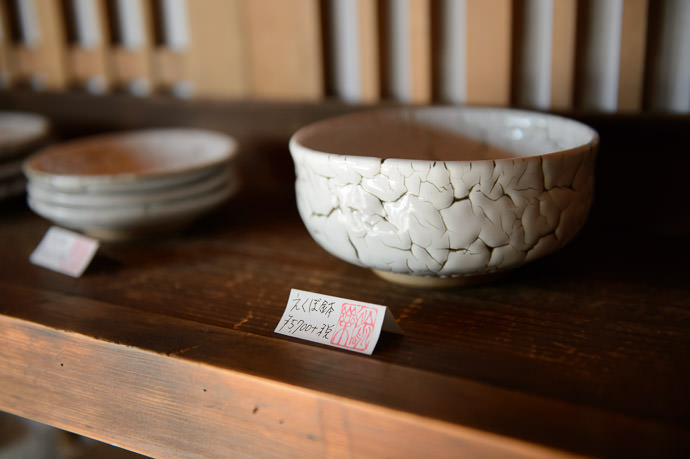 Dimpley-Face Bowl (えくぼ鉢) $50 plus tax -- Masao Iwasaki Gallery (岩崎政雄 The Gallery) -- Otsu, Shiga, Japan -- Copyright 2015 Jeffrey Friedl, http://regex.info/blog/