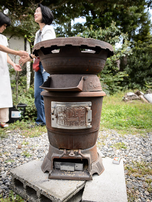 Rice-Cooking Stove 第一竈 萬能型 -- Otsu, Shiga, Japan -- Copyright 2015 Jeffrey Friedl, http://regex.info/blog/