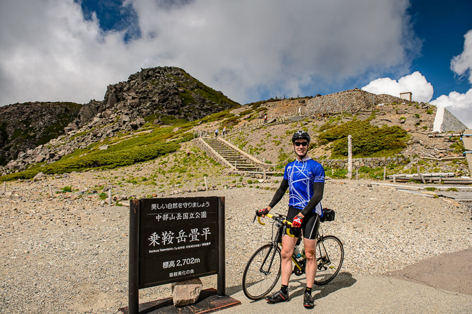 Whether Cycling Alone... at Mt. Norikura (乗鞍岳) (Japan's highest paved road) -- Mt. Norikura (乗鞍岳) -- Takayama, Gifu, Japan -- Copyright 2016 Jeffrey Friedl, http://regex.info/blog/