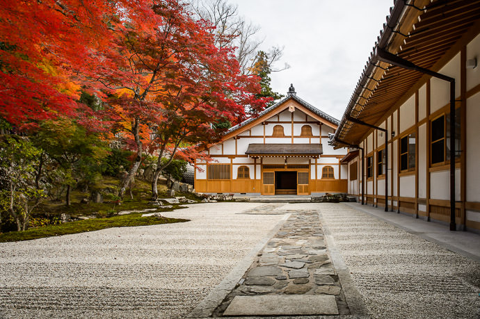 Eigenji Temple (永源寺) -- Higashiomi, Shiga, Japan -- Copyright 2016 Jeffrey Friedl, http://regex.info/blog/ -- This photo is licensed to the public under the Creative Commons Attribution-NonCommercial 4.0 International License http://creativecommons.org/licenses/by-nc/4.0/ (non-commercial use is freely allowed if proper attribution is given, including a link back to this page on http://regex.info/ when used online)