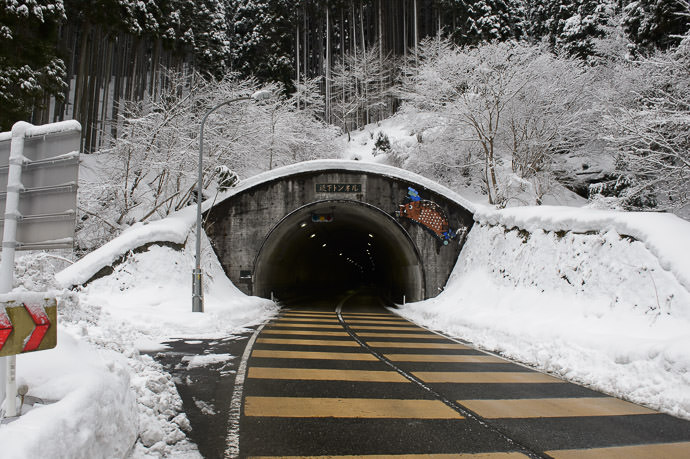 I'll Take the Tunnel Today -- Otsu, Shiga, Japan -- Copyright 2017 Jeffrey Friedl, http://regex.info/blog/ -- This photo is licensed to the public under the Creative Commons Attribution-NonCommercial 4.0 International License http://creativecommons.org/licenses/by-nc/4.0/ (non-commercial use is freely allowed if proper attribution is given, including a link back to this page on http://regex.info/ when used online)