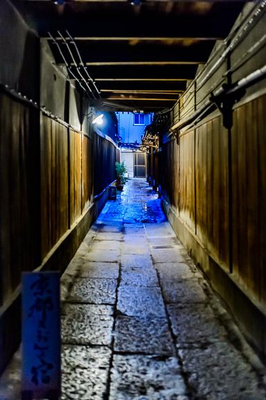 Nameless Alley -- Kyoto, Japan -- Copyright Jeffrey Friedl +1 408-257-9513, http://regex.info/blog/ -- Jeffrey Friedl +1 408-257-9513