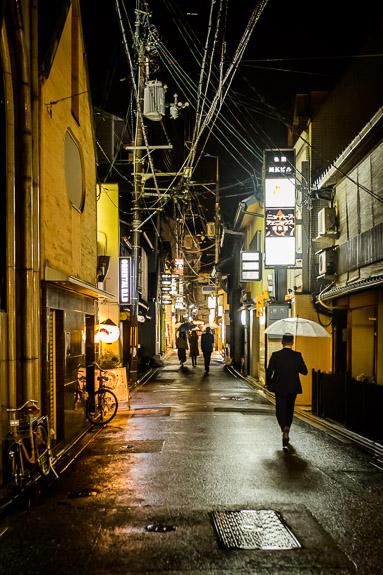 Kyoto, Japan -- Copyright Jeffrey Friedl +1 408-257-9513, http://regex.info/blog/ -- Jeffrey Friedl +1 408-257-9513