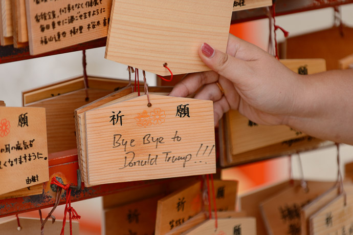 """ Bye Bye to Donald Trump "" -- Heian Shrine (平安神宮) -- Kyoto, Japan -- Copyright 2017 Jeffrey Friedl, http://regex.info/blog/"
