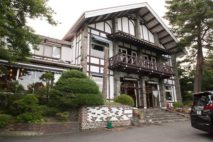 Our Hotel Kawaguchiko Hotel (河口湖ホテル) -- Kawaguchiko Hotel (河口湖ホテル) -- Fujikawaguchiko-machi, Yamanashi, Japan -- Copyright 2018 Jeffrey Friedl, http://regex.info/blog/