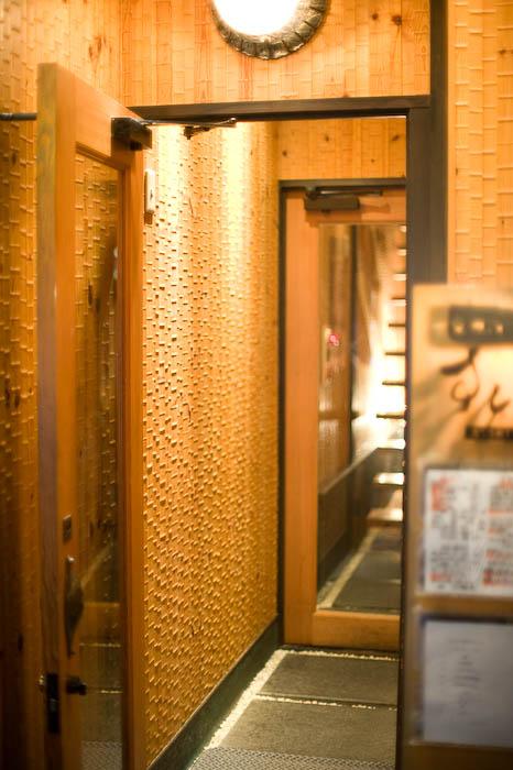 Kyoto, Japan -- Copyright 2008 Jeffrey Eric Francis Friedl, http://regex.info/blog/