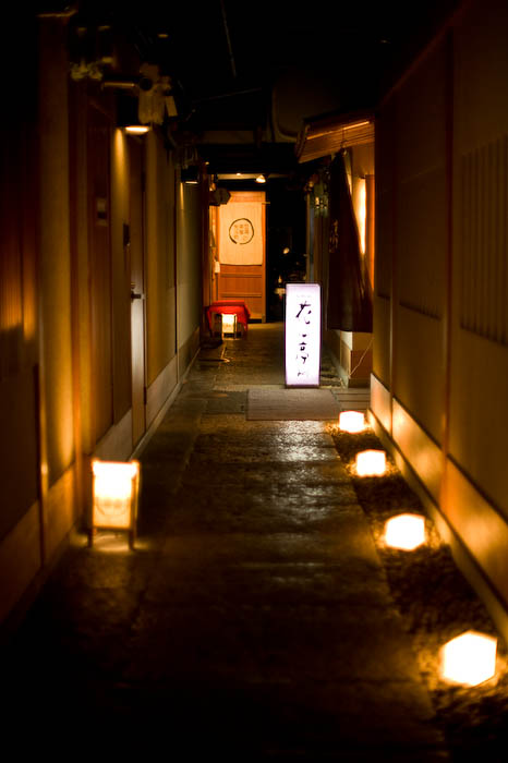 Kyoto, Japan -- Copyright 2008 Jeffrey Eric Francis Friedl, http://regex.info/blog/