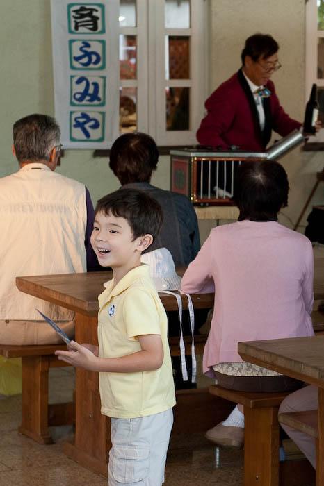 Hinocho, Shiga, Japan -- Copyright 2008 Jeffrey Eric Francis Friedl, http://regex.info/blog/
