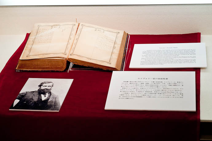 Bible on Display with a picture of Captain Savory, and descriptions in English and Japanese -- Kyoto, Japan -- Copyright 2008 Jeffrey Friedl, http://regex.info/blog/