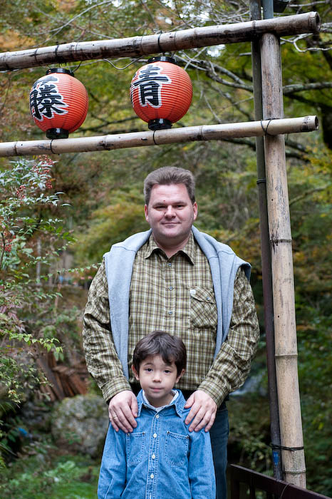 Anthony and &#8220;Uncle Thomas&#8221; Kibune, Kyoto, Japan  --  Copyright 2008 Jeffrey Friedl, http://regex.info/blog/