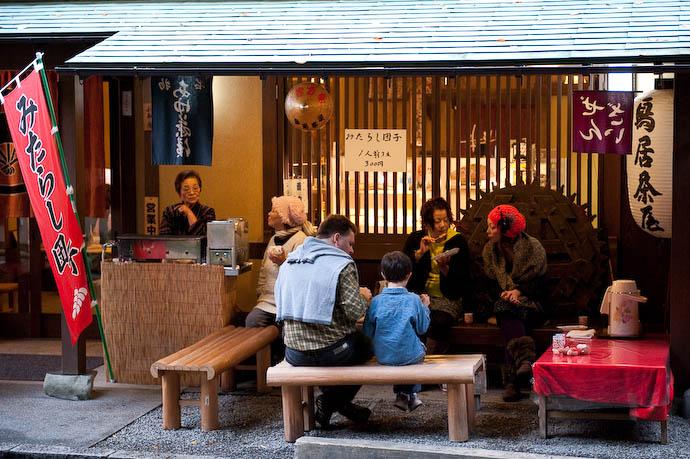 Enjoying Dango with Uncle Thomas  --  Kibune  --  Kyoto, Japan  --  Copyright 2008 Jeffrey Friedl, http://regex.info/blog/
