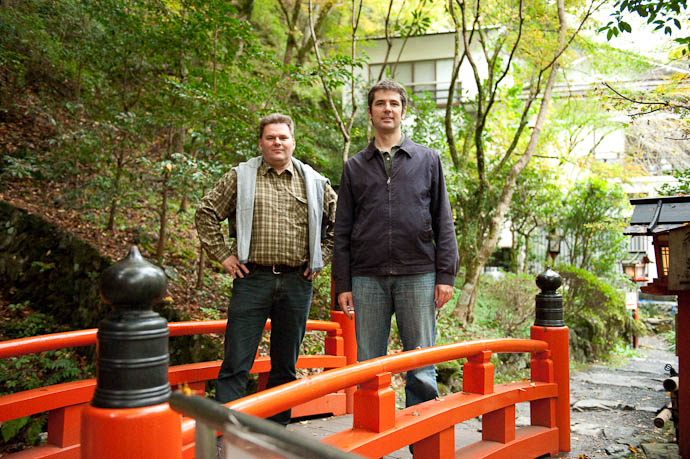 Uncle Thomas and Daddy on the Bridge photo by six-year-old Anthony -- Kibune -- Kyoto, Japan -- Copyright 2008 Anthony, http://regex.info/blog/