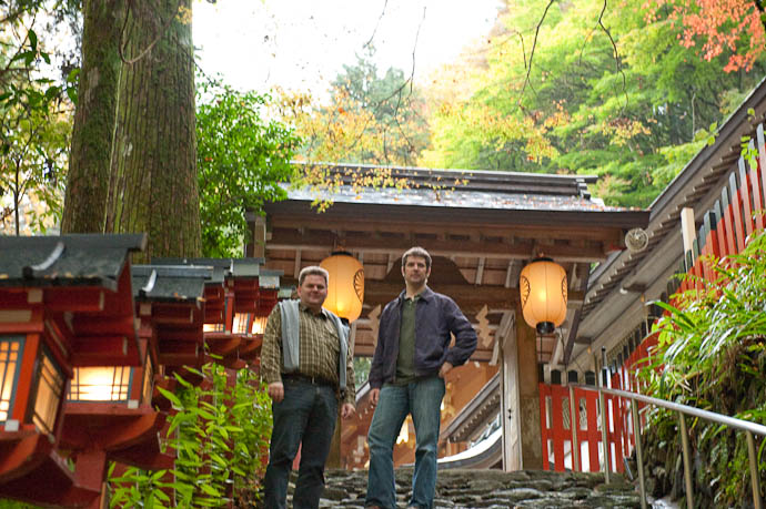 — map & image data — nearby photos Uncle Thomas and Daddy on the Steps photo by six-year-old Anthony -- Kibune -- Kyoto, Japan -- Copyright 2008 Anthony, http://regex.info/blog/
