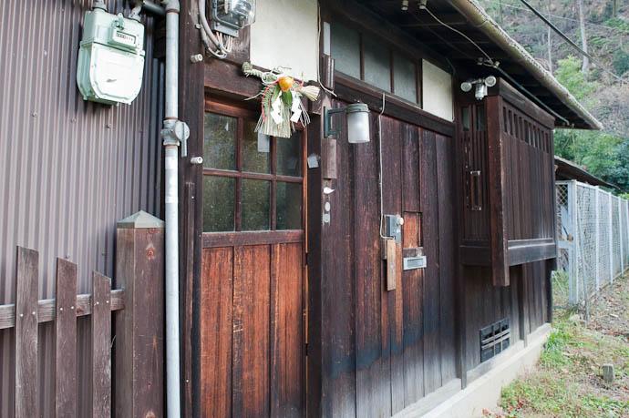 Kyoto, Japan -- Copyright 2008 Jeffrey Friedl, http://regex.info/blog/
