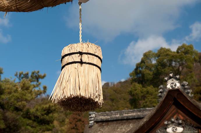 Shirohige Shrine -- Takashima, Shiga, Japan -- Copyright 2009 Jeffrey Friedl, http://regex.info/blog/