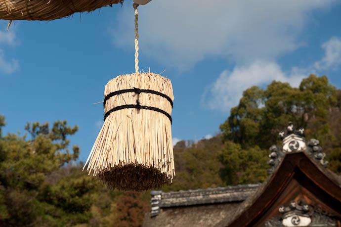 Shirohige Shrine -- Takashima, Shiga, Japan -- Copyright 2009 Jeffrey Friedl, http://regex.info/blog/