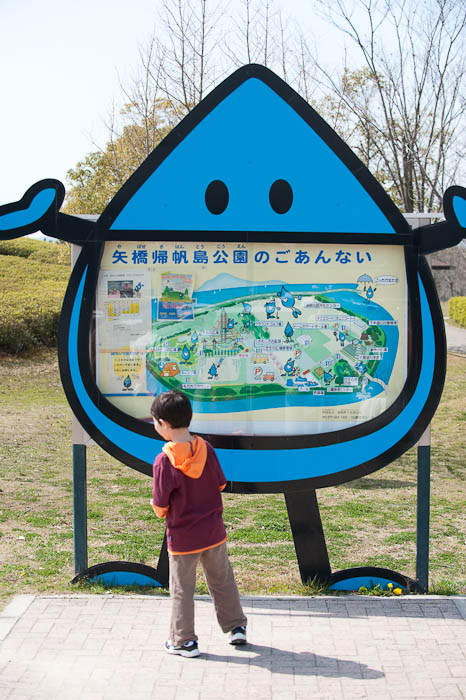 Yabasekihantou -- Kusatsu, Shiga, Japan -- Copyright 2009 Jeffrey Friedl, http://regex.info/blog/