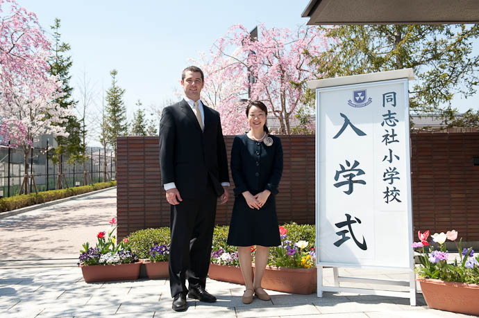 Mommy and Daddy Photo by Anthony Friedl -- Doshisha Elementary School -- Kyoto, Japan -- Copyright 2009 Anthony Friedl, http://regex.info/blog/